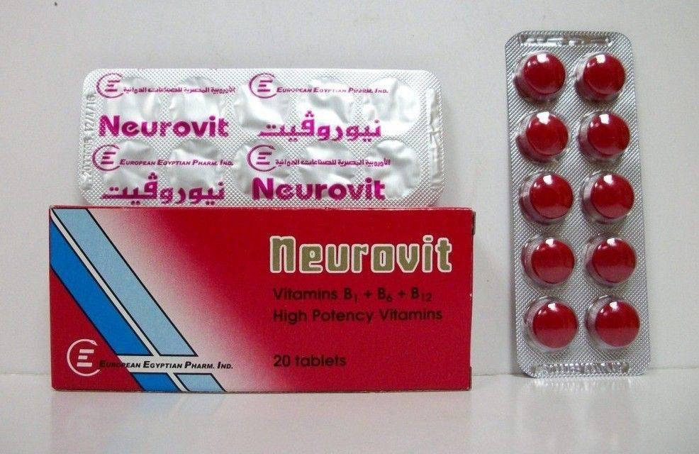 NEURO-VIT